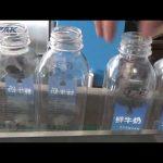 Etichettatrice automatica per bottiglie quadrate in plastica a doppio lato