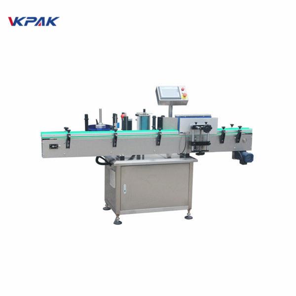 Macchinario dell'attrezzatura dell'etichettatrice delle lattine di metallo rotonde verticali automatiche